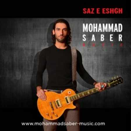 دانلود آلبوم آشیان خویشتن از محمد صابر