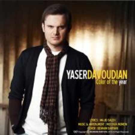 دانلود آلبوم تک اهنگ ها از یاسر داودیان