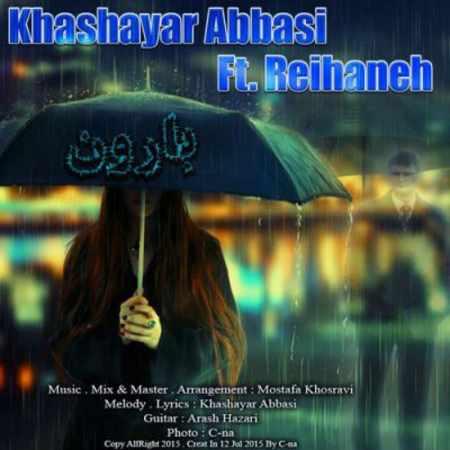 دانلود آلبوم تک اهنگ ها از خشایار عباسی