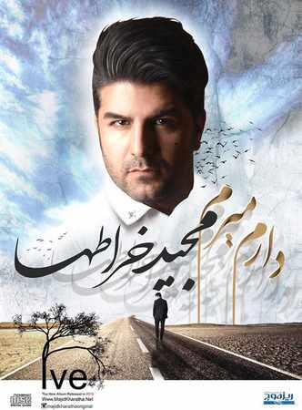 دانلود آلبوم دارم میرم از مجید خراطها