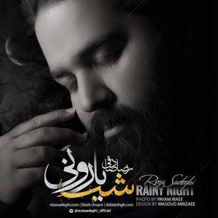 دانلود آلبوم شب بارونی از رضا صادقی
