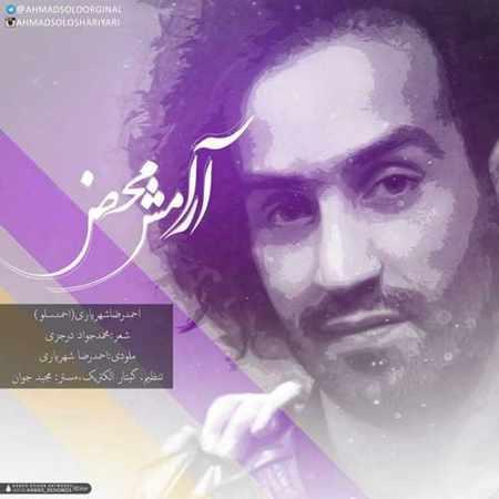 دانلود اهنگ احمد سلو آرامش محض