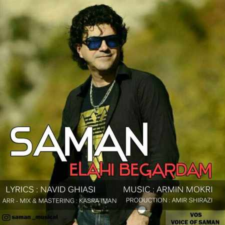 دانلود آلبوم تک اهنگ ها از سامان