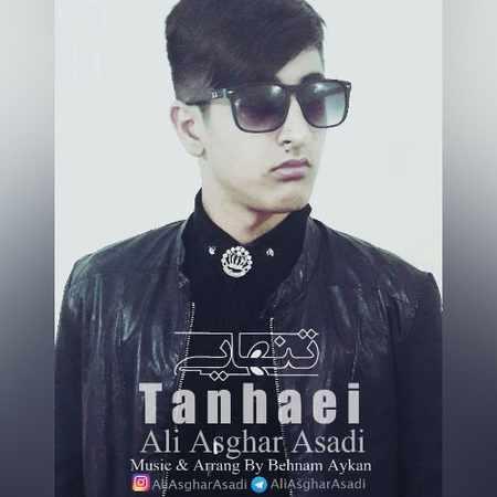 دانلود اهنگ علی اصغر اسدی تنهایی