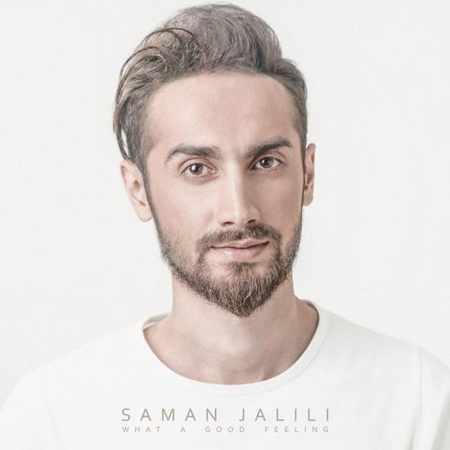 دانلود آلبوم چه حال خوبیه از سامان جلیلی