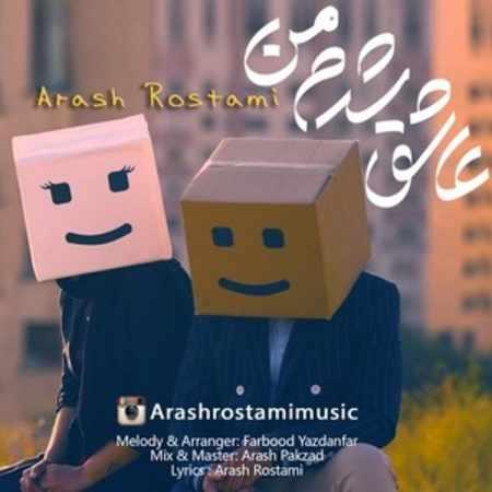 دانلود آلبوم تک اهنگ ها از آرش رستمی