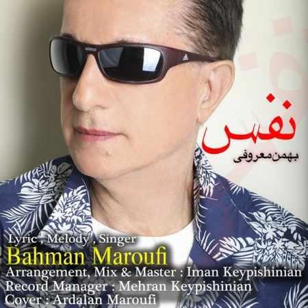دانلود اهنگ بهمن معروفی نفس