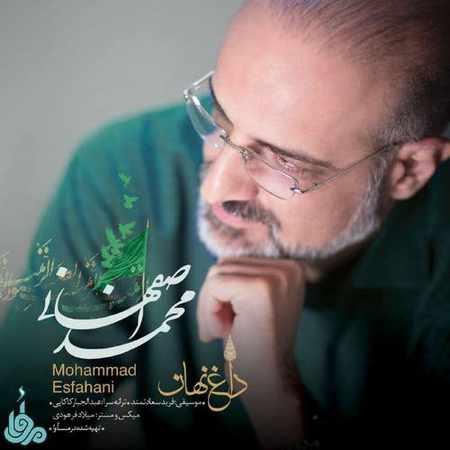 دانلود اهنگ محمد اصفهانی داغ نهان