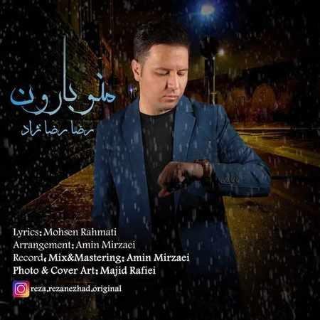 دانلود آلبوم تک اهنگ ها از رضا رضانژاد
