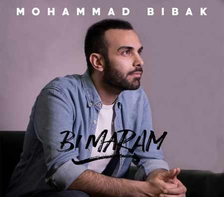 دانلود اهنگ محمد بیباک بی مرام