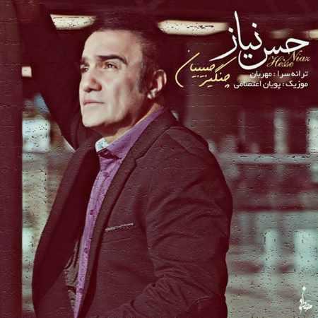 دانلود آلبوم تک اهنگ ها از چنگیز حبیبیان