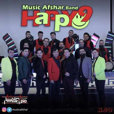 دانلود اهنگ موزیک افشار Happy 9