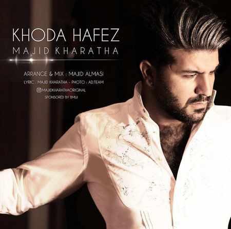 دانلود آلبوم تک اهنگ ها از مجید خراطها