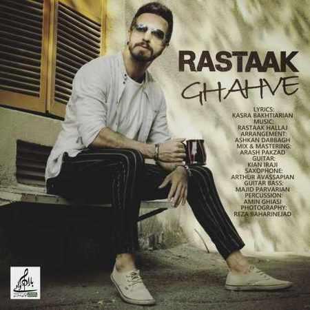دانلود آلبوم تک اهنگ ها از رستاک