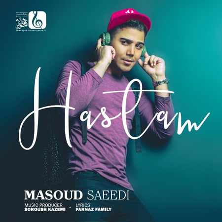 دانلود آلبوم تک اهنگ ها از مسعود سعیدی